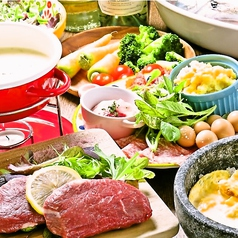 ケンジントン dining cafe&bar KENSINGTON 姫路のコース写真