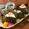 うまいもん酒場 魚鶏 錦糸町店のおすすめポイント2