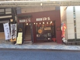 いらっしゃいませ、中国海鮮料理『海王』へ♪1階が当店です!宴会は45名様まで可能となっております。お気軽にご相談ください!