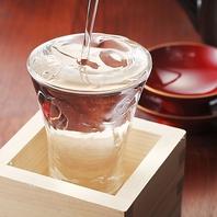 日本酒、焼酎、豊富な種類のお酒をご用意しております!