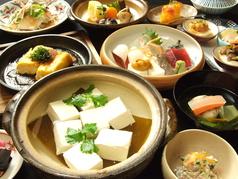 とうふ大阪料理のりたけ シェラトン都ホテル大阪の写真
