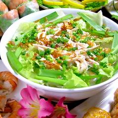 サイゴン キムタン SAIGON KIM THANHのおすすめ料理1
