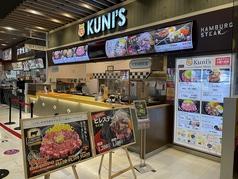 KUNI'S 天童店の写真