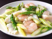 上海一家のおすすめ料理3