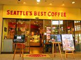 シアトルズベストコーヒー 富山店 富山駅のグルメ
