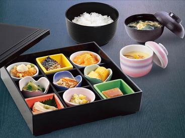 庄屋 森山店のおすすめ料理1