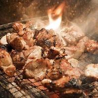 食べるべき一品●地頭鶏もも炭火焼●