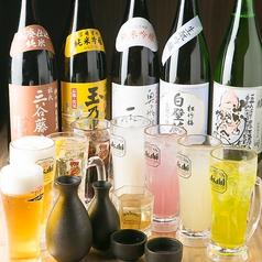 個室居酒屋 ゆずの庭 名古屋伏見店のおすすめドリンク3