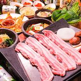 ソジュハンザン イケメン通り店のおすすめ料理3