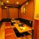 平井で老舗の焼肉店が復活オープン!
