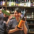 【ホール担当:いずみ】日本酒の事なら私に聞いて下さいね♪皆様のご来店を心よりお待ちしております!!