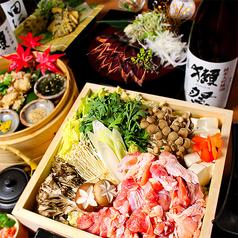 九重 新宿西口駅前店のおすすめ料理1