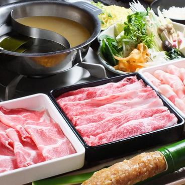 ダイニング しゃぶしゃぶ仁 長堀橋店のおすすめ料理1