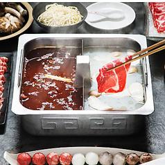 海底撈火鍋 三宮店のおすすめ料理1