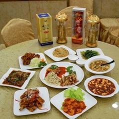 本格中華料理 火楓源の写真