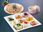 庄屋 森山店のおすすめ料理2