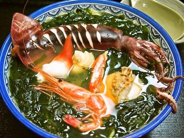 三八飯店 白石店のおすすめ料理1