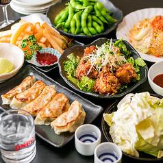 うぬぼれ屋 新宿東口店のおすすめ料理1