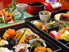 八汐苑のおすすめ料理1
