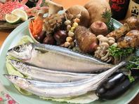 季節の旬の食材を楽しむ手作り料理!