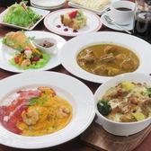 H+ ダイニングカフェのおすすめ料理3