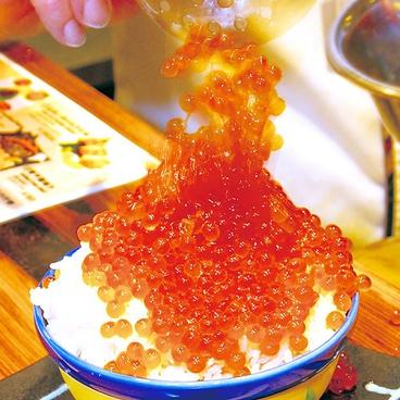 ちょこっと寿司 国際通り牧志店のおすすめ料理1