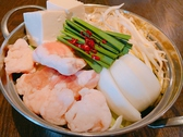 居酒屋 八兵衛 折尾店のおすすめ料理2