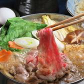 長崎居酒屋 和 KAZUのおすすめ料理2