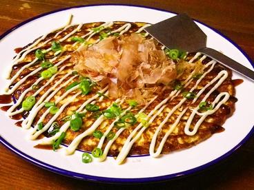 戦国・秀吉のおすすめ料理1