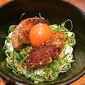料理メニュー写真【激レア!】フォアグラ丼