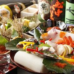 結花 海浜幕張のおすすめ料理1