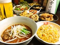 担担麺 串揚げ 利休の写真