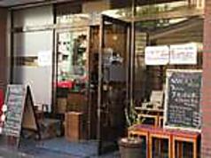 アーモンド直売所カフェ ナンデス NANDES 柏の写真