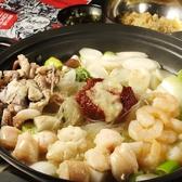 韓国バル ハラペコ 天満店のおすすめ料理3