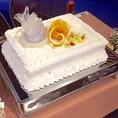 結婚式2次会限定!ウェディングケーキをプレゼントします!ケーキカット&ファーストバイトでパーティを盛り上げましょう☆