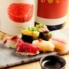 小岩 肉寿司のおすすめポイント3
