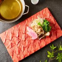 【肉の絨毯】圧巻の牛タンしゃぶしゃぶ!