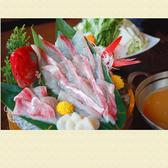 さかな道楽 亀戸店のおすすめ料理3