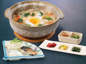 庄屋 森山店のおすすめ料理3