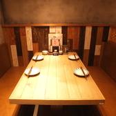 四十八漁場 武蔵小杉北口店の雰囲気2