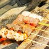 炭火焼酒場 蔵 阿佐ヶ谷のおすすめポイント1