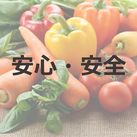 魚菜 日本橋亭 南越谷店 店舗イメージ8