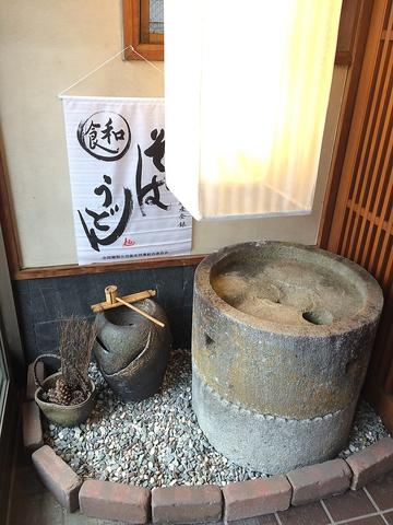 石臼挽き蕎麦 長寿庵