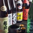 各コース+500円で地酒12種も飲み放題に!新潟来たならやっぱり地酒!県外の方が喜ぶおもてなし