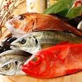 【新鮮な魚介をご堪能ください】毎日新鮮な魚介類を仕入れます。宮城自慢の新鮮な海産物を焼・刺身・煮込み・天麩羅等、心ゆくまでご堪能ください。その日の仕入れ状況によりメニュー内容が変わる場合がございます。ご了承ください。#国分町#居酒屋#日本酒#肉#焼き鳥#個室♯宮城♯宴会