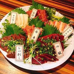 串鉄板 喜禄のおすすめ料理1