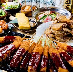 280円食堂 笑家 神尾店の特集写真