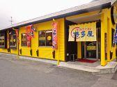 長浜ラーメン 博多屋 松江店の雰囲気3