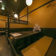 博多一番どり 居食家あらい 新宮店