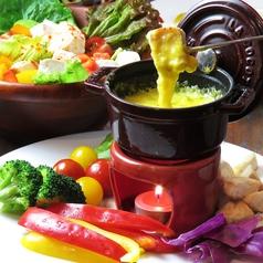 サルベロ Salbelloのおすすめ料理1